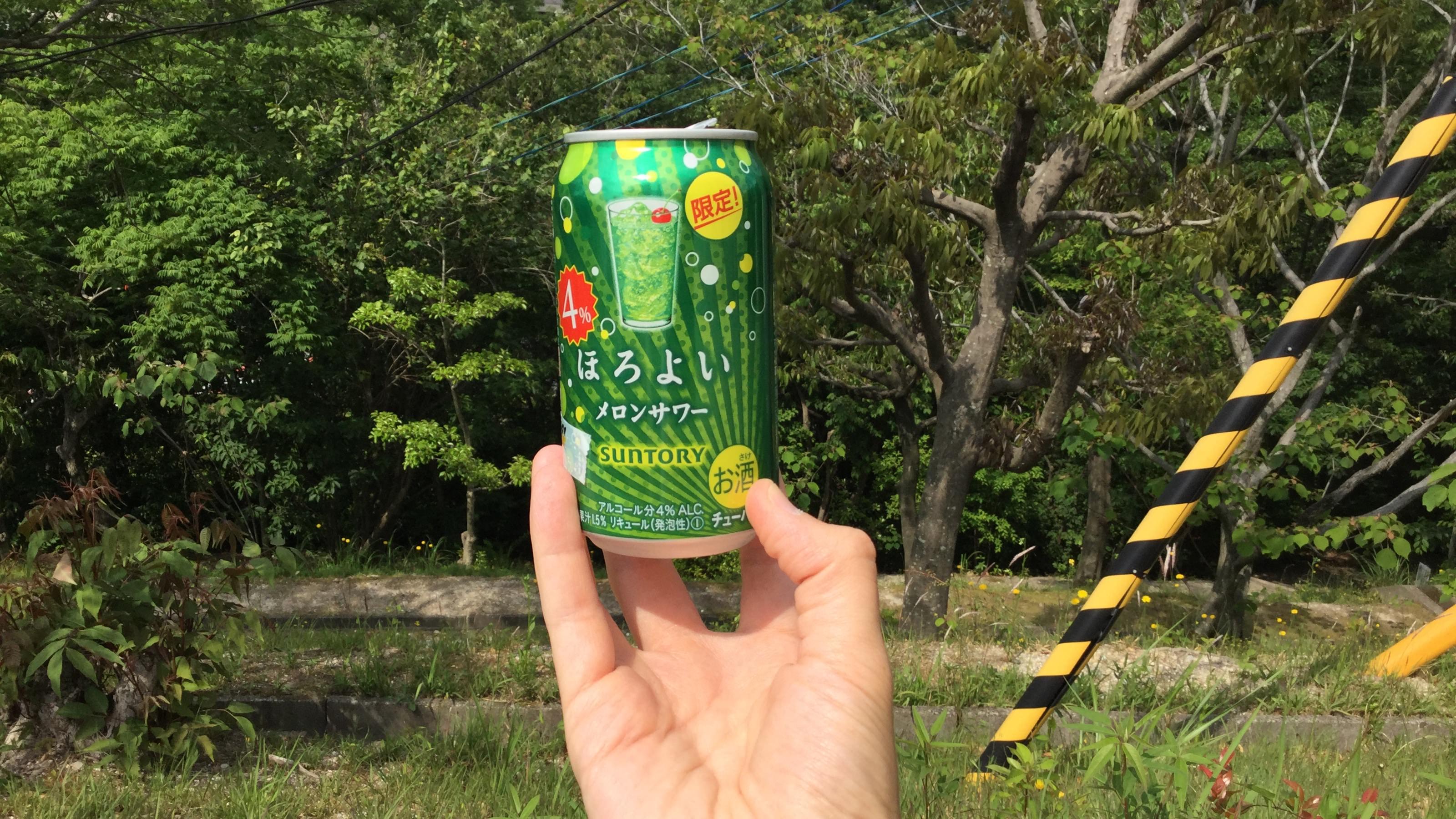 Suntory Melon Sour