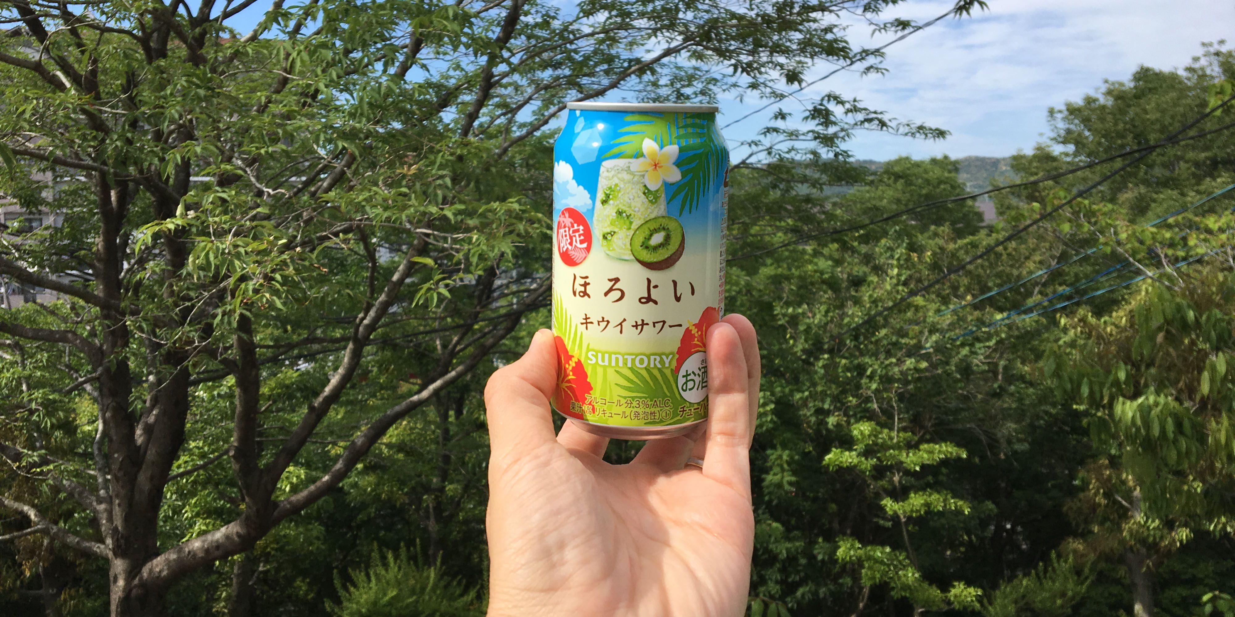 Suntory Kiwi Sour